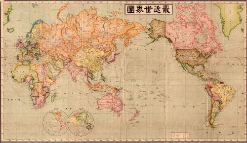 mappemonde centrée sur le japon